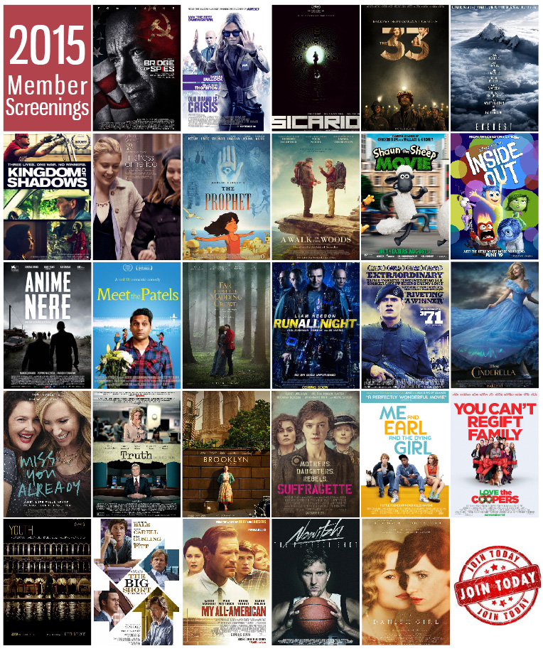 artwork_member_screenings_2015_updated.jpg